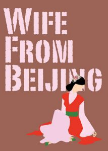 Wife from Beijing 012820 214x300 - Spy novels need to come in from the Cold War