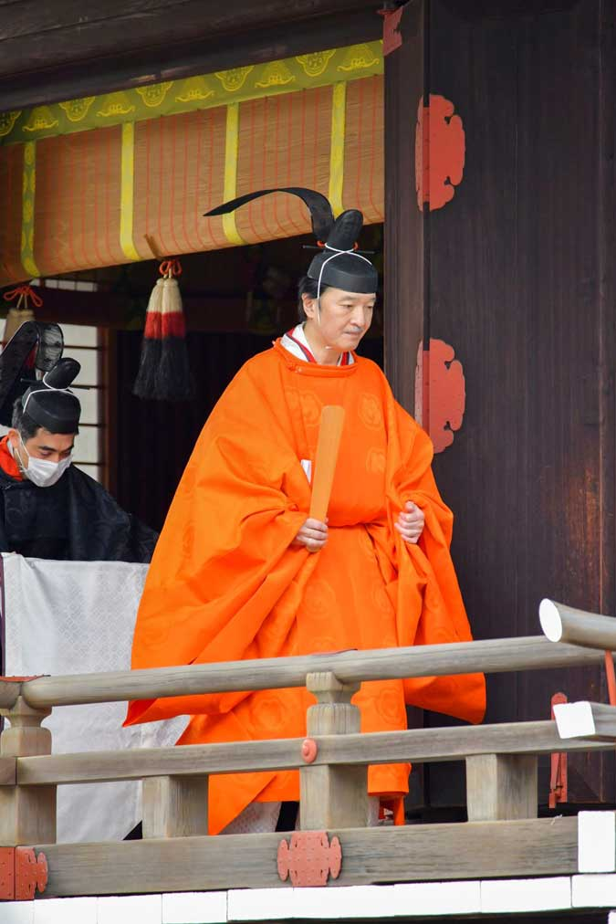 Japans Crown Prince Akishino - Japan formally proclaims Crown Prince Akishino heir to throne